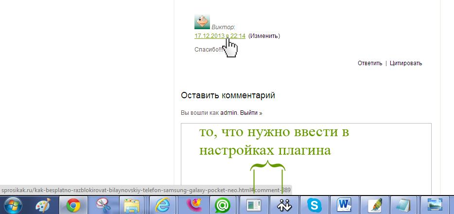 что вводить в настройках comment toolbar
