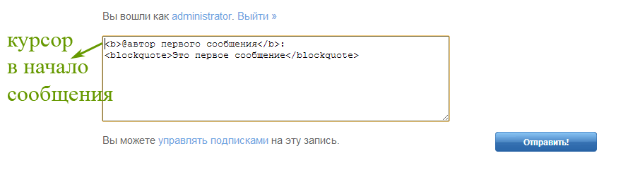 минусы плагинов Comment Toolbar и jQuery Reply to Comment