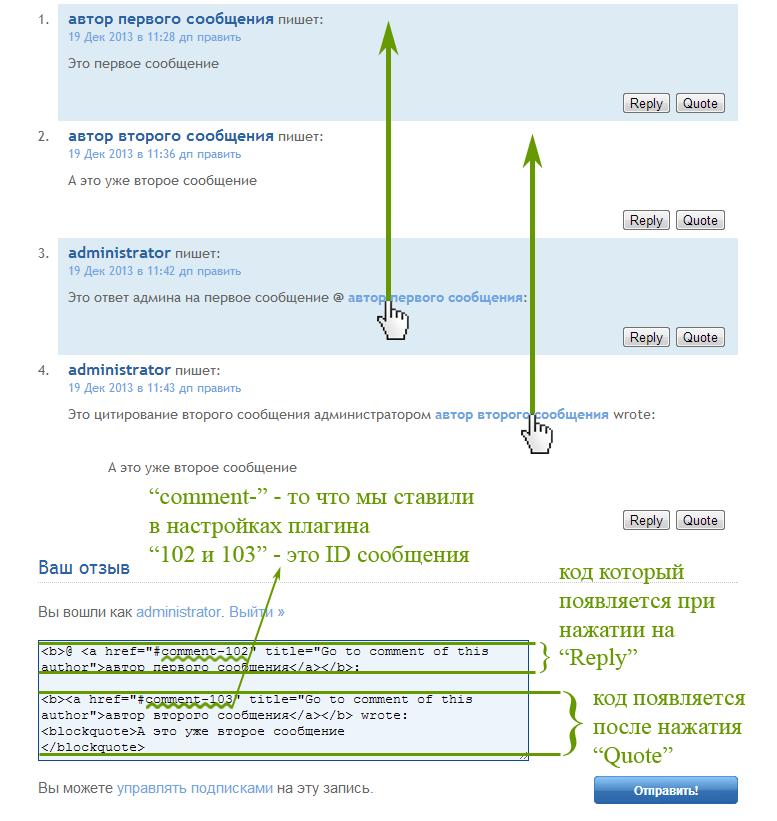 """кнопки """"reply"""" и """"quote"""" с помощью comment_toolbar"""