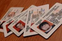 водительские удостоверения